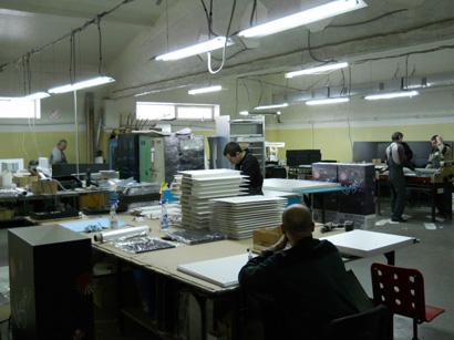 производство в Купавне